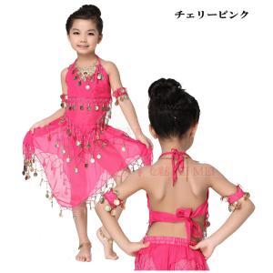 キッズ 子供用 ベリーダンス衣装 チェリーピンク ブラトップとスカートの上下セットアップ ダンス衣装 ミカドレス cy64-cherrypink mika