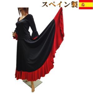 フラメンコ衣装(スペイン製)サーキュラースカート 全円 ダンス衣装 黒×赤 ミカドレス(sty10)sfy10-147fe mika