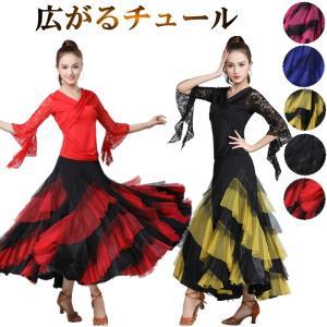 (SALE特価)ロングドレス 大きいサイズ Lサイズ ストールセット コーラス 舞台衣装 ホルターネック ハイウエスト ミカドレス d4-1|mika