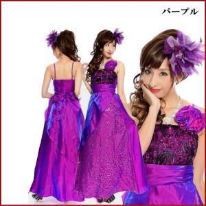 パーティードレス  Lサイズ ロングドレス 紫 パープル コーラス衣装 演奏会ドレス ミカドレス D11 d11- mika