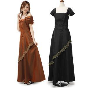 大きいサイズ  パーティードレス XLサイズ LL aライン ロングドレス 9-17号 オリジナル高品質ドレス ミカドレス ステージ衣装 コーラス dcy7-1 mika