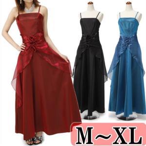 大きいサイズ ドレス XLサイズ パーティードレス ピンク aライン オリジナル コーラス ミカドレス 結婚式  ロングドレス ステージ衣装 dcy10|mika