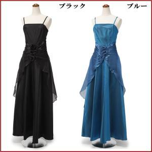 大きいサイズ ドレス XLサイズ パーティードレス ピンク aライン オリジナル コーラス ミカドレス 結婚式  ロングドレス ステージ衣装 dcy10|mika|02