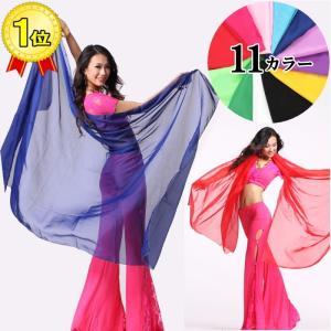 ベリーダンス ベール シフォン 軽やか素材 アラビアン アクセサリー ジプシー 民族衣装 ミカドレス cy120