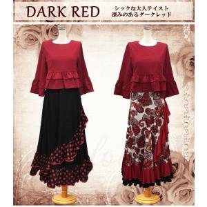 フラメンコ 衣装 トップス ダンス衣装 社交ダンス ダークレッド 赤 cy412-darkred