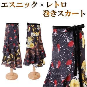 フラメンコ衣装(スペイン製 送料無料)トップスとスカートセット ツーピース 花柄セット ダンス衣装 ミカドレス sfy7-sty7-no1|mika