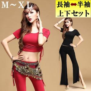 (M-XL)2点セットアップ  選べる 半袖 長袖 大きいサイズ トップス パンツ レディース ヨガウェア セットレッスン着 ダンス衣装 ベリーダンス ミカドレスcy235|mika