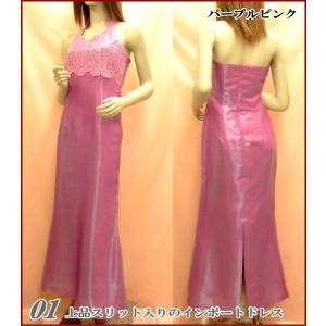 パーティードレス aライン 大きいサイズ コーラス 9-17号 ミカドレス オリジナル高品質ドレス  結婚式 ロングドレス ステージ衣装  XLまで dcy6|mika