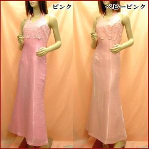 パーティードレス aライン 大きいサイズ コーラス 9-17号 ミカドレス オリジナル高品質ドレス  結婚式 ロングドレス ステージ衣装  XLまで dcy6|mika|04