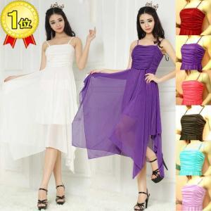 パーティードレス ワンピース 結婚式 ひらひら ダンス衣装 にも セクシードレス カラー豊富 ミカドレス d2-all|mika