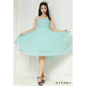 55d33de40cc52 ... パーティードレス ワンピース 結婚式 ひらひら ダンス衣装 にも セクシードレス カラー豊富 ミカドレス ...