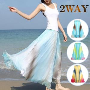 ダンス衣装 スカート ロングスカート ワンピース にもなる 社交ダンス シフォン グラデーション 鮮やかな目を惹くカラー マキシ ミカドレス cy212-1