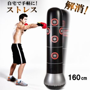 即納 サンドバッグエアー自宅 室内 ストレス 格闘 キックボクシング 空手 ボクシング サンドバッグスタンド 子供 スタンド型 20b1-y