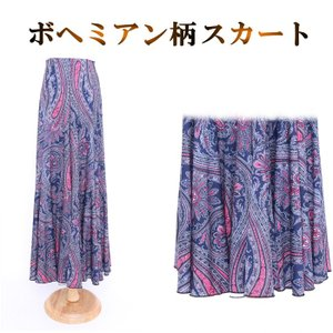 フラメンコ衣装(スペイン製)トップスとスカートセット ツーピース エスニック柄 セット ダンス衣装 ミカドレス sfy7-sty7-no2|mika
