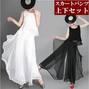 上下セットアップ M-Lサイズ ダンス衣装 トップス タンクトップ パンツ  スカンツ スカーチョ ワイドパンツ ヒップホップ 社交 ラテン ベリー cy413