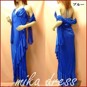 Lサイズ セール パーティードレス ロングドレス  コーラス衣装  少し 大きいドレス 青 ブルー カシュクール 流れるフリル ストールつきd4-blue mika