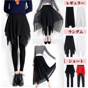 ダンス衣装 スカート付きパンツ(選べる裾タイプ) レギンス ダンス パンツ 美脚 体型カバー シフォン スパッツ レギパン ミカドレスcy4n-cy5n-cy6n