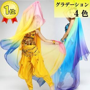 ベリーダンス衣装 グラデーション シフォンベール 選べる4色 大判 軽やか アラビアン アクセサリー cy220|mika