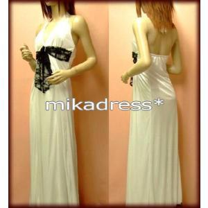 完売 パーティードレス ロングドレス ホルターネック  白 ホワイト レーシーレディ スイート 女性らしく かわいい 結婚式ドレス ミカドレス D42 d42 mika