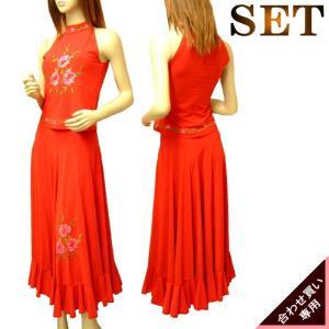 フラメンコ衣装 上下セット ファルダ ダンス衣装 社交 コーラス スカート シンプル 無地 赤 刺繍が素敵な セットアップ ミカドレス セットC setc|mika