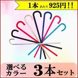 (3本セット)1本925円アサヤ 杖 ステッキ ベリーダンス...