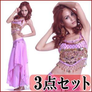 期間限定セール(500円OFF)割引 ベリーダンス 衣装 3点セット 薄紫 ブラトップ&スカート&ヒップスカーフ ミカドレス cy47-|mika