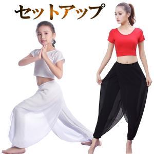 フラメンコ衣装 黒 紫 無地 フラメンコ スカート  マーメイド シルエット  セール ダンス衣装 ミカドレス F29 f29|mika