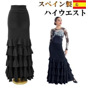 f63ea90fb2237 フラメンコスカート ダンス衣装 四層ボリュームフリル ファルダ ハイウエスト ベルト風 2WAY ワンピース ロングスカート (スペイン)ミカドレス  sfy80