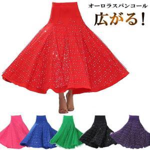 フラメンコ衣装セール スカート 水玉 ドットダンス衣装 ミカドレス定2裾  6603-3