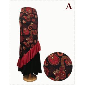 フラメンコ衣装 社交ダンス トップスとスカートのセット 大小様々なドット柄とフリフリの裾がエレガントな衣装 ミカドレス セット1 set1 mika
