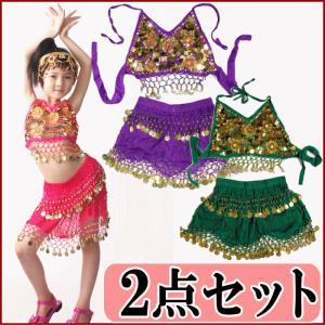 キッズダンス衣装 ガールズ アラジン インドヒップホップ ミカドレス cy65 mika