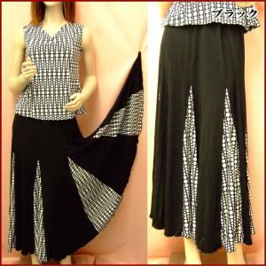 社交ダンス フラメンコ衣装 黒系 セットアップ スカート トップス  ミカドレス セットD setd|mika