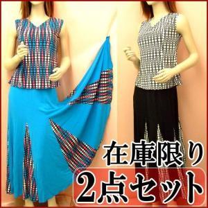 フラメンコ衣装 上下セット セール ファルダ トップス 黒系 青 ミカドレス セットD-1 setd-1|mika
