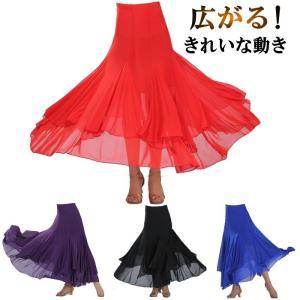 ふんわり軽やか揺れる スカート ダンス衣装 社交ダンス ロングスカート フレアスカート ヒップホップ シフォン コーラス カラオケ衣装 ミカドレス cy258