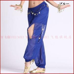 ベリーダンス 衣装 アラジンパンツ 青 ブルーハーレム ダンス衣装 スリットミカドレス cy117-2|mika