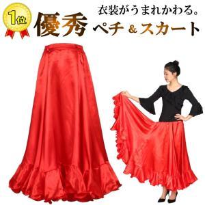 フラメンコ衣装 セール ペチコート スカート 広がります 赤 ダンス衣装 ミカドレス 6962|mika