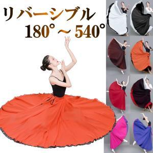 フラメンコ スカート ペチコートにも ダンス衣装 ロングスカート安い 赤 レッド チュール 社交ダンス ベリーダンス ヒップホップ ミカドレス cy414