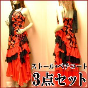フラメンコ衣装 セットアップ 豪華 ワンピース セット ファルダ スカート ステージ衣装 競技 上下セット ミカドレスsets|mika