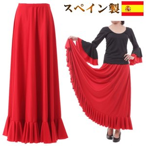 (スペイン製)ドレープフリル フラメンコ 衣装 スカート 赤 ペチコートにも ダンス衣装 フラメンコ衣装  フォーマル カラオケ ファルダ ミカドレス sfy20-800fe|mika