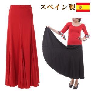 (スペイン製)フラメンコ衣装 マチつき裾広がり 赤 レッド フラメンコ 衣装 スカート ダンス衣装  社交ダンス カラオケ ファルダ ミカドレス sfy32-531fe|mika