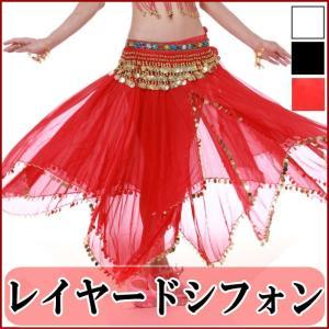 ベリーダンス スカート ダンス衣装 シフォンレイヤード スパンコールとビーズとコイン スリット入り ミカドレス cy21-1 |mika