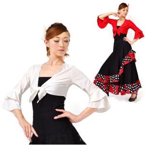 フラメンコ衣装 セール  トップス ボレロ 袖2段フリル 前結びタイプ ミカドレス T10 t10-1|mika