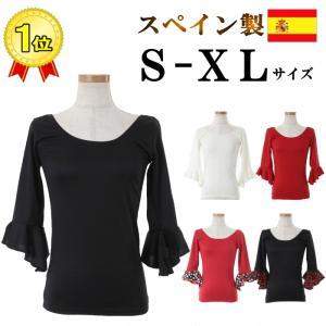 同梱なら送料無料 フラメンコ衣装 トップス 大きいサイズ  S-XLサイズ  スペイン製 ダンス衣装 ブラウス ミカドレス sty12 sty13 sty14 sty15 sty16-4764e