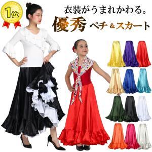980e9f05833ab フラメンコ衣装、用品|スポーツ 通販 - Yahoo!ショッピング