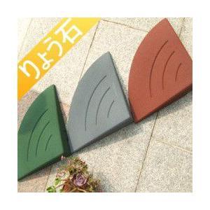ゴム段差スローブ別売りコーナー  高さ100「10.0cm」 3色ブラウン・グリーン・グレーりょう石|mikage