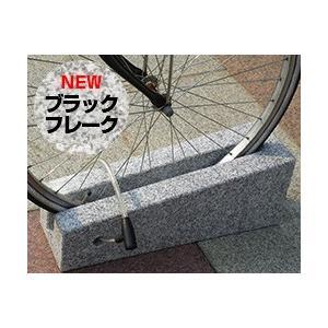 自転車止め 盗難防止キューブデザイン ブラックフレーク色 自転車スタンド 高級御影石 りょう石|mikage|03