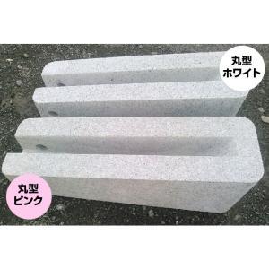 自転車スタンド 盗難防止丸型デザイン 高級御影石 りょう石|mikage|02