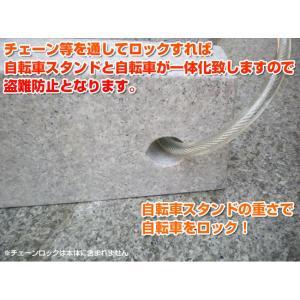 自転車スタンド 盗難防止丸型デザイン 高級御影石 りょう石|mikage|03