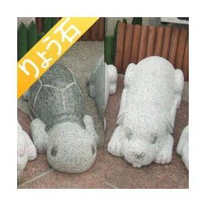 車止め 人気の動物シリーズ1本(匹)売り 高級御影石 りょう石|mikage|02