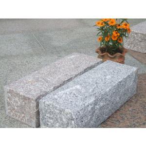 カーストッパー 切り出し四角デザイン 車止め(幅57cmタイプ) 高級御影石 りょう石|mikage|02